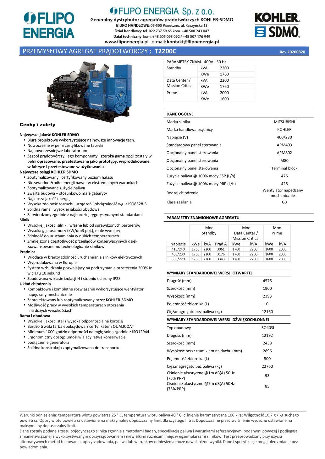 T2200C-PL